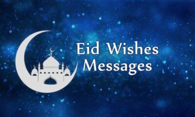 Saƙonni Eid Mubarak, Eid Mubarak Yana Son Ga Abokai, Iyali