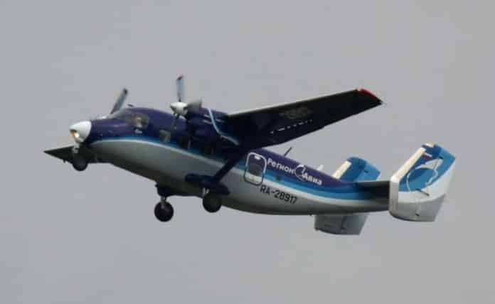 BREAKING: Plane With 17 People On Board Missing... New Update Released